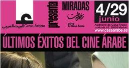 Ir al evento: Últimos éxitos del cine árabe