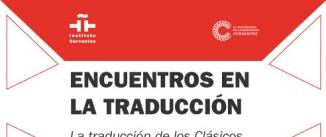 Ir al evento: Mesa redonda: «Cervantes vs. Goethe»