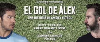 Ir al evento: EL GOL DE ALEX