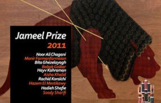 Ir al evento: Exposición Jameel Prize 2011
