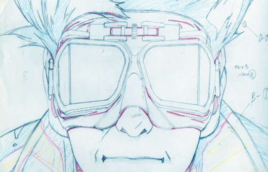 Ir al evento: Proto Anime Cut